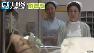 病院では輸血ミスの対策会議が開かれる。事務長の広岡(朝日完記)はスキャ...