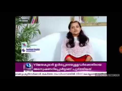 """ Sreelaya Sathyan - Interview on kairali people tv"""