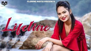 Latest Punjabi Songs 2018 | LifeLine | Prince | New Punjabi Songs 2018 | Flaming Mafia
