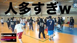 50人でバスケットボールの試合をしたらこうなる【後編】 thumbnail