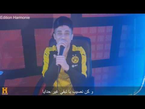 Faycel Sghir - Dikrayat   ذكريــــات