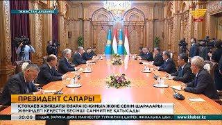 Қасым-Жомарт Тоқаев Тәжікстанға жұмыс сапарымен барды