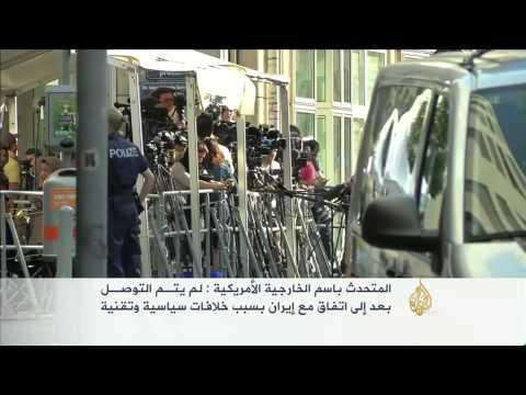 الخارجية الأميركية: لم نتوصل بعد إلى اتفاق مع إيران