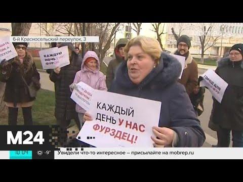 Москвичи пожаловались на ночной шум от кондитерской фабрики - Москва 24