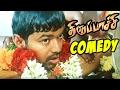 Thirupachi comedy scenes  tamil movie comedy  vijay comedy scenes  vijay comedy kollywood comedy