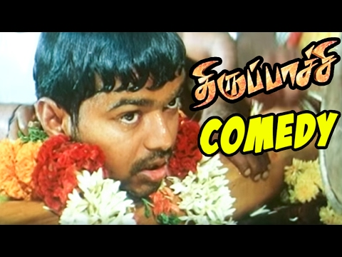 Thirupachi Comedy Scenes | Tamil Movie Comedy | Vijay Comedy Scenes | Vijay Comedy |Kollywood Comedy