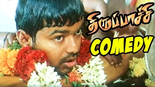 Thirupachi Comedy Scenes | Tamil Movie Comedy | Vijay Comedy Scenes | Vijay Comedy |Kollywood Comedy