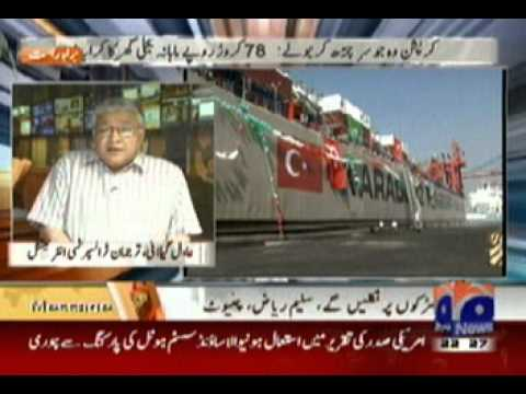 Turkish Energy Ship 'Kaya Bey' Scandal (Courtesy Geo News)