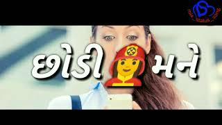 Reply Chori Mane Let Kare Che Status Song.