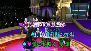 任天堂 Wii Uソフト Wii カラオケ U 麦畑 オヨネーズ Wii カラオケ U 公...