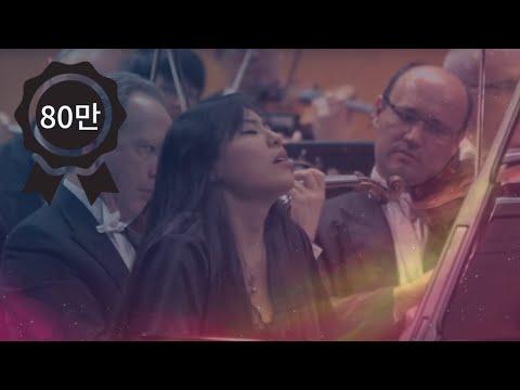 Rachmaninov Concerto N.2 - HJ Lim 임현정