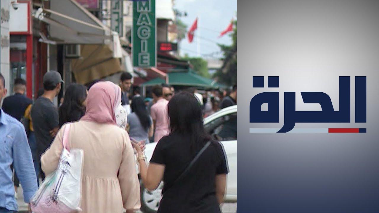 تدهور الأوضاع المعيشية في تونس مع تفاقم الأزمة الاقتصادية والمالية  - نشر قبل 3 ساعة