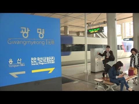 경기도에 첫 도심공항터미널…9월 KTX광명역에 오픈 / 연합뉴스TV(YonhapnewsTV)