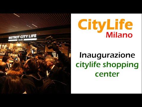 City LIfe shopping district Milano