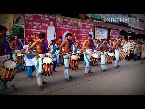 Chande Vadya | @Ganapathi Visarjana Barkur, Udupi