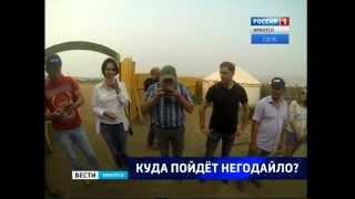 Ольхон притягивает туристов со всего мира,