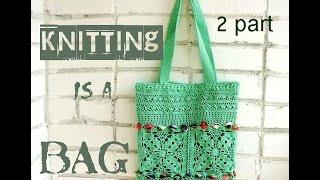 ☀☀☀ Вяжем модную летнюю сумку крючком (2 часть) # Crochet Handbag