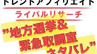 放置ブログで月収30万円稼ぐ無料メール講座はこちら↓ http://nb-newhori...