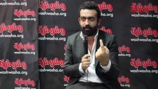 بالفيديو.. محمد العدل: مسلسلات الـ60 حلقة مجرد نحتايه