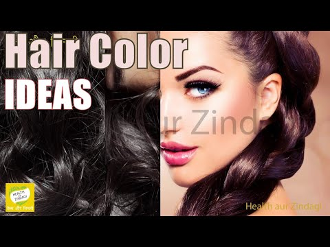WOW 💖  Loreal Hair Color Shades Ideas || New Hair Color Trends Ideas 2018