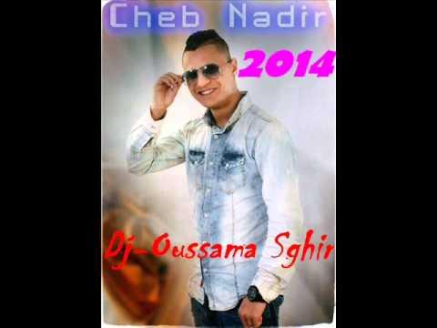 JDiiiiiiiDe Cheb Nadir * Téléphone Ysoni * 2014 By Dj-Oussama Sghir
