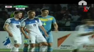 Kyrgyzstan 2 - 0 Kazakhstan (30.08.2016 // LTV Futbol)