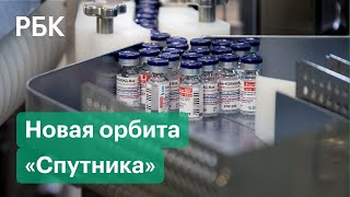 12 стран одобрили российскую вакцину от коронавируса