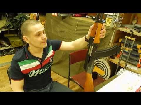 Пневматический автомат CyberGun KALASHNIKOV AK 47