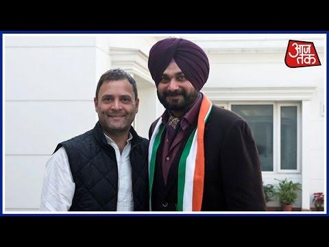 Ahead Of Punjab Elections, Navjot Singh Sidhu Joins Congress, Meets Rahul Gandhi