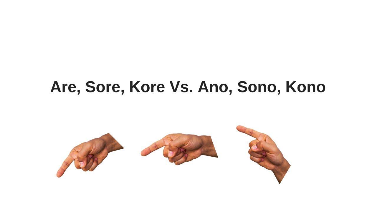 Are Kore Sore Vs Ano Kono Sono In Japanese Grammar Youtube