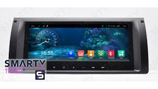 Video The SMARTY Trend head unit for BMW X5 Series and BMW 5 Series E39. download MP3, 3GP, MP4, WEBM, AVI, FLV Maret 2018