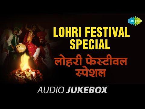 Lohri Festival Special Video - Jukebox   Volume - 1   Lohri Festival Songs