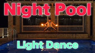【NightPool】RADWIMPS - 夢灯籠 DreamLantern (Dance) | ShunShun Choreography【LightDance】