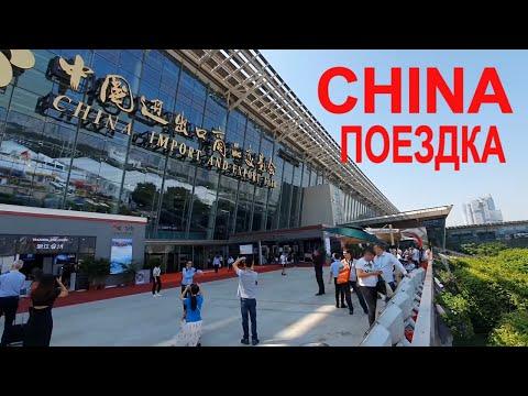 🔥 Такого количества Инструментов 😱  ВЫ еще не Видели!!! Кантонская Выставка 2019 Инструмент Китая