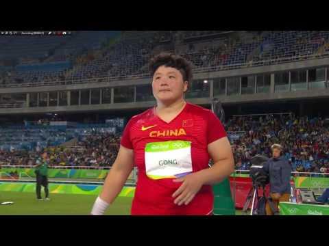 Lijiao Gong   Throw 3