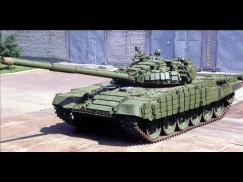 Оружие ХХ века. Советский основной танк Т-72 Урал