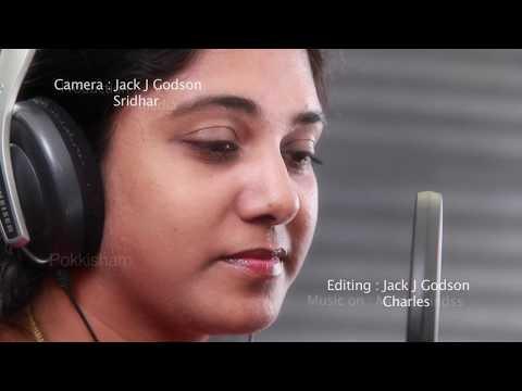Pokkisham 4 - Yesu Kristhuvin Anbu (Tamil Christian Songs)