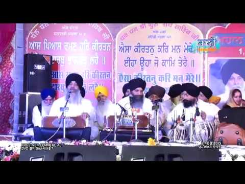 Bhai-Sarabjeet-Singhji-Darbar-Sahib-At-Alwar-Rajasthan-On-2-March-2015