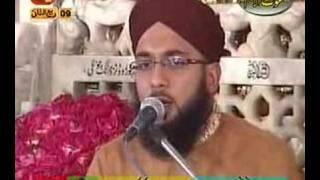 Exclusive Naat Sarkar e Ghaus e Azam Nazare Karam