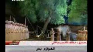 arabic songs  of middle east
