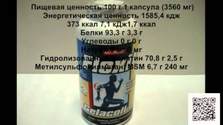 Флексит-для ironsport.ua интернет магазин спортивного питания Украина(, 2013-04-23T12:40:24.000Z)