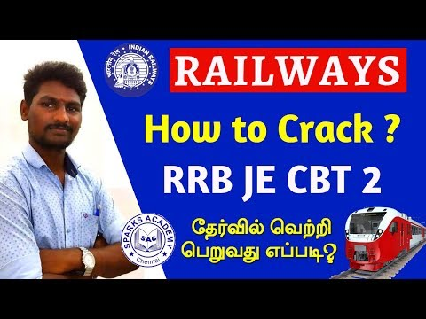How to Crack RRB JE CBT 2 in Tamil | Sparks Academy | Railways