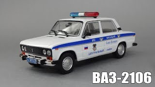 ВАЗ-2106 Милиция   Atlas - Police Cars Collection   Масштабная модель автомобиля 1:43