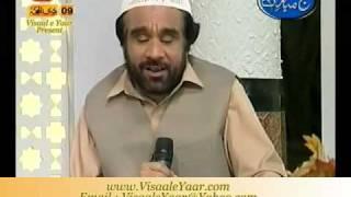 URDU NAAT(Dua Hi Aesi Hai)YOUSUF MEMON IN QTV.BY Visaal