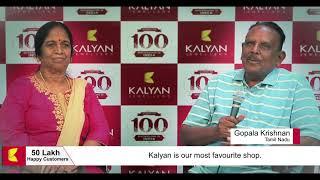 Gopala Krishnan, Tamilnadu - Customer Diaries (Tamil)