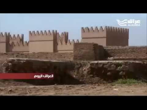 First Iraq Travel Market 2017