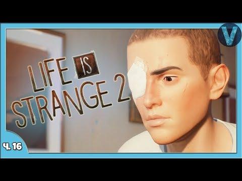 ПОБЕГ ИЗ БОЛЬНИЦЫ! / Эп. 4 #16 / LIFE IS STRANGE 2
