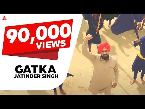 Gatka: Jatinder Singh | Meeshu Mohi | New Punjabi Songs 2017 | Jupiter Media