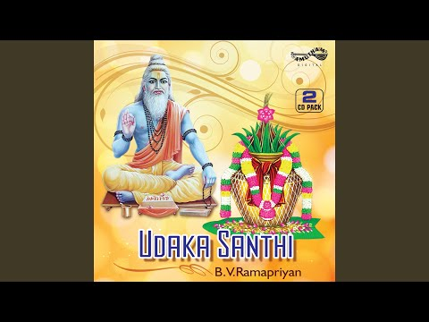 Udaka Shanthi Mantras-1