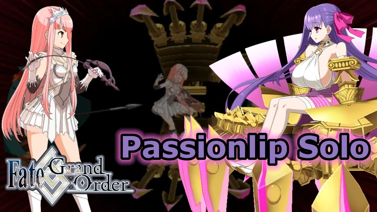 Mother Of All Warriors Medb Exhibition Quest Passionlip Solo Nerofest 2019 Fgo Na Youtube Sakura labyrinth/m this interlude unlocks after reaching bond level 4, 2nd ascension, and clearing. youtube